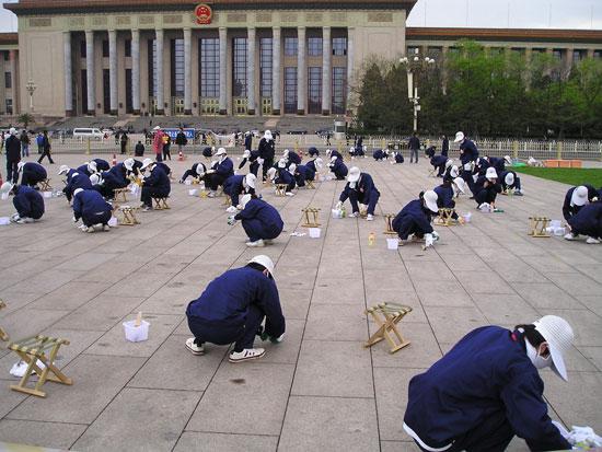 nettoyage Pékin - Photo perso.